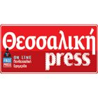 sponsors_thessalikipress